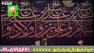 مداحی سید رضا نریمانی-چادر خاکی