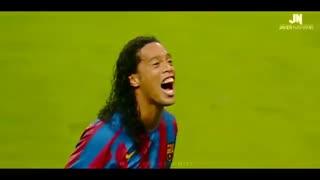 رونالدینیو، بزرگترین سرگرمی فوتبال
