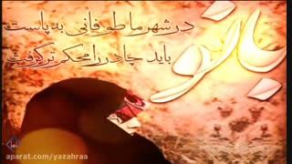 مداحی سید رضا نریمانی حجاب