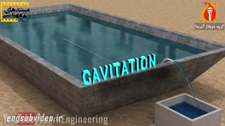 نحوه کار پمپ شناور چاه