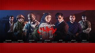 پاپاراتزی | سرمایه های مشکوک فیلم های پرهزینه جشنواره فجر