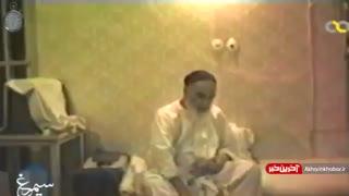 زندگی خصوصی امام خمینی (ره) بدون روتوش