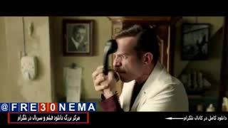 دانلود رایگان فیلم مسخره باز|مسخره باز|FULL HD|4K|HQ|HD|1080p|720p|480p|فیلم مسخره باز