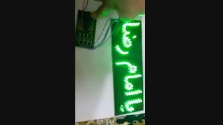 """نویسندۀ پیام های نورانی """"یا امام رضا"""""""