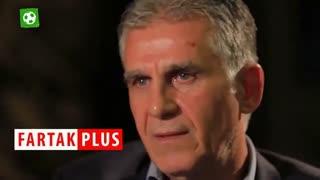 توضیحات کیروش درباره سوء تفاهم مصاحبه گرسنه بودن مردم ایران