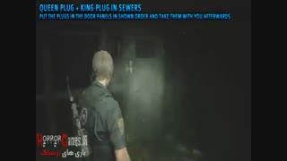 راهنمایی بازی رزیدنت اویل 2 ریمیک Resident Evil 2 Remake