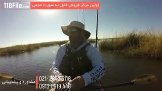 فیلم آموزش ماهیگیری با قلاب و ساخت قلاب