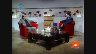 سلسله گفتارهای شاهنامهای به روایت دکتر میرجلالالدین کزازی بخش سی ام