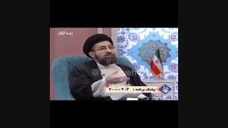 انتقاد حجتالاسلام حسینی در برنامه سمت خدا به تیپ و حجاب بازیگران در جشنواره فیلم فجر