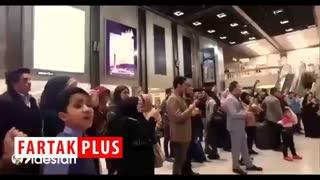 اجرای موسیقی زنده در فرودگاه مهرآباد به مناسبت چهل سالگی انقلاب