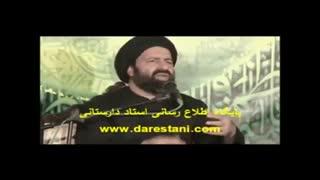 سخنرانی حاج آقا احمددارستانی