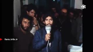مستند سوگند استوار مروری بر دستاوردهای 40ساله دانشگاه علوم پزشکی شیراز