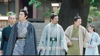 قسمت دوم سریال چینی هرگز نمیذارم بری (افسانه ی هوبو)
