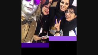 ایران اسکالپ در بیست و سومین نمایشگاه زیبایی و تندرستی