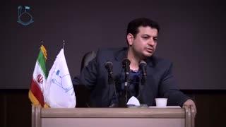 Raefipour-RevayatAhd_042-Negahe-Masihiate_Sahyonizm_Be_AkharoZamane_Shie_2-1393.12.07-[www.MahdiMouood.ir]