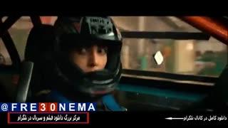 دانلود رایگان فیلم معکوسFULL HD|معکوس|فیلم معکوس