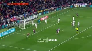 گل اول بارسلونا به رئال مادرید توسط مالکوم