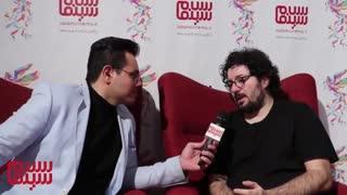 بهمنش از تجربه پنج فیلمش در جشنوره میگوید