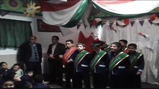 سالگرد انقلاب اسلامی   در15 بهمن 1397