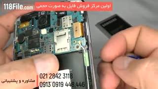 آموزش تصویری تعمیرات موبایل بصورت کامل از صفر تا صد