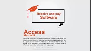 آموزش پروژه محور نرم افزار دریافت و پرداخت از مشتریان (قسمت معرفی) - اکسس