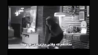 ویدیو بسیار فوق العاده و الهامبخش