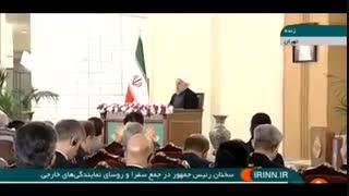 روحانی: اگر آمریکا توبه کند و در برابر مداخلات گذشته اش در ایران عذرخواهی کند