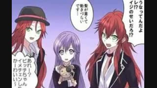 سه برادر شدن سه خواهر^~^