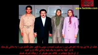 افشاگری پسر مسعود رجوی علیه منافقین