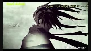 اوپنینگ انیمه Dororo با زیرنویس فارسی