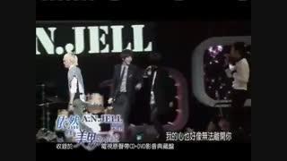 پشت صحنه ی تو زیبایی قسمتی از اخرین کنسرتشون♡~♡