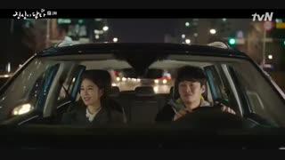 قسمت دوم سریال کره ای Touch Your Heart 2019 - با زیرنویس فارسی