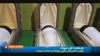 رو نمایی از شهر موشکی-چهل سالگی انقلاب اسلامی مبارک باد-ddddd12