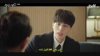 قسمت اول سریال قلبت لمس کن (Touch your heart) با زیر نویس فارسی چسبیده