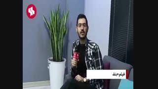 معرفی فیلم بنفشه آفریقایی مونا زندی