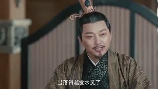 قسمت دوم سریال چینی ملکه فویائو