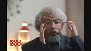 دانلود کامل و رایگان فیلم هشتگ | سینمایی هشتگ کمدی ایرانی
