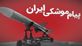 تهران نمیخواهد جنگی شبیه به جنگ با عراق تکرار شود