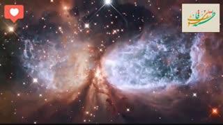 نظام آفرینش هستی (کهکشانها) از منظر قرآن و روایت انتشار برای اولین بار در فضای وب