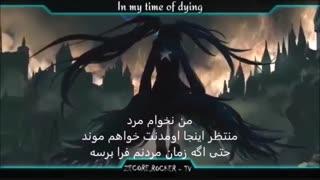 Nightcore time of dying  _   نایتکور زمان مردن  ( زیر نویس فارسی چسبیده ) [ بسی خفن و عاشقانه ] ( صداش یه نموره خش دارع )