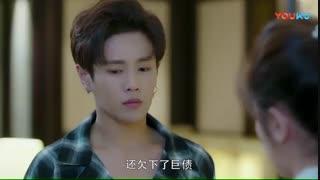 قسمت سوم سریال چینی لبخند