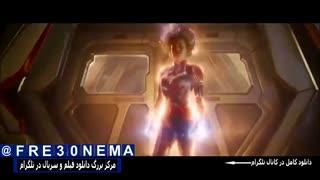 کاپیتان مارول|فیلمCaptain Marvel|فیلم کاپیتان مارول|کاپیتان مارول2019|فیلم کاپیتان مارول2019