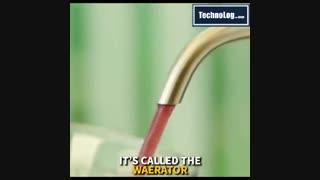شیشه مشروب را به شیر آب تبدیل کنید