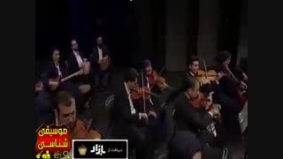 دانلود آلبوم نگاه آسمانی از سالار عقیلی و ناصر ایزدی