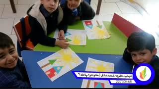 فعالیت های آموزشی و پرورشی / مجتمع آموزشی دانا ( پیش دبستان و دبستان دانا )