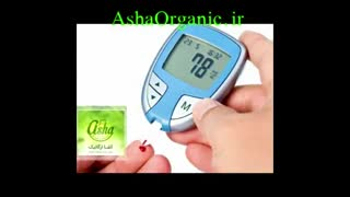 خاصیت بوقناق در درمان دیابت