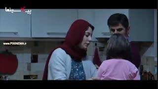 فیلم دارکوب سکانس اولین رویارویی مهسا (سارا بهرامی) با خانواده جدید روزبه