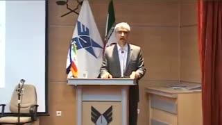 سخنرانی دکتر جلیلی در دومین مراسم تجلیل از فرهیختگان دانشگاه آزاد اسلامی - روز دانشجو 96