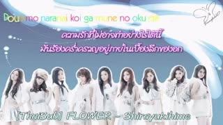 [ThaiSub] Flower - Shirayuki Hime (Snow white)