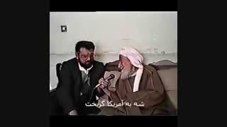 شعر علامه بهلول بیلندی در مورد فرار رضا شاه